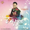 Tappe (Remix) - Single