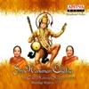 Sri Hanuman Chalisa Other Hanumath Stothras