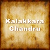 Kalakkara Chandru Original Motion Picture Soundtrack EP