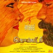 Velli Nilave - Srikanth Deva, Harihara Sudhan & Namitha