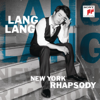 """Moon River (From """"Breakfast at Tiffany's"""") - Lang Lang, Madeleine Peyroux, Jerry Douglas, Peter Illenyi & Hungarian Studio Orchestra"""