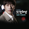 Jung Seung Hwan - If It Is You