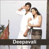 Deepavali (Original Motion Picture Soundtrack) - EP