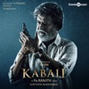 Kabali Original Motion Picture Soundtrack EP
