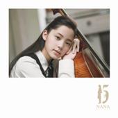 15 (Deluxe)