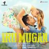 Iru Mugan (Original Motion Picture Soundtrack) - EP
