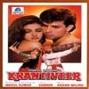 Krantiveer (Original Motion Picture Soundtrack)