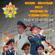 Festival Overture - Образцово-показательный оркестр Вооруженных Сил Республики Беларусь