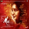 Mai Love Your Mother Original Motion Picture Soundtrack