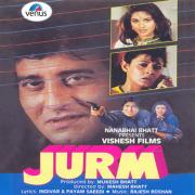 Jab Koi Baat Bigad Jaye - Kumar Sanu & Sadhana Sargam - Kumar Sanu & Sadhana Sargam