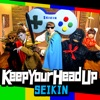 Keep Your Head Up - EP ジャケット画像