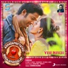 Yaenadi From Adhagappattathu Magajanangalay Single