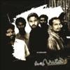 Thiruttu Payale (Original Motion Picture Soundtrack)