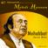 Shola Tha Jalboojha - Mehdi Hassan