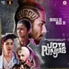 Udta Punjab (Original Motion Picture Soundtrack), Amit Trivedi