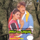 Aaj Ka Daur (Original Motion Picture Soundtrack) - EP