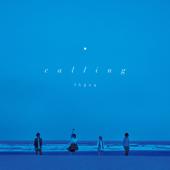 Calling (Artist Version) - EP