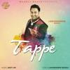 Tappe Single