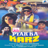 Pyar Ka Karz (Original Motion Picture Soundtrack)