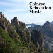 最美的東方冥想放鬆音樂