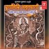 Poornagiri Amritwani