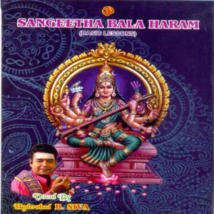 Hyderabad B. Siva - Sangeetha Bala Haram