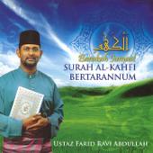 Barakah Jumaat, Surah Al-Kahfi Bertarannum
