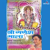 Aao Ganeshji Mandap Mein