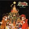 東京ディズニーランド (R) クリスマス・ファンタジー 2000 ジャケット写真