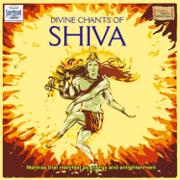 Shiva Tandava Stotram - Uma Mohan - Uma Mohan