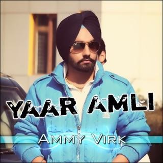 Kainthe Wala (with Jatinder Shah) - Single by Ammy Virk & Kaur-B on