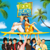 Teen Beach Movie (Original Motion Picture Soundtrack) - Various Artists