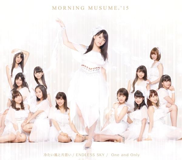アルバム(iTunes)(ページ1) | モーニング娘。'15のまとめサイト - MATOMEDIA(まとMEDIA)