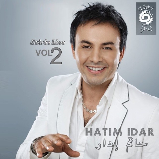 Soiree Live Hatim Idar, Vol  3 by Hatim Idar