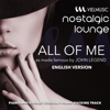 All of Me (Piano Karaoke Version) - VIEL Lounge Band