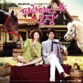 파라다이스 목장 Paradise Farm (Original Television Soundtrack)