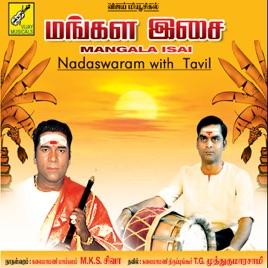 Nadaswaram mangala isai – kumarmp3. Com.
