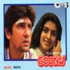 Goonj (Original Motion Picture Soundtrack) - EP