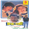 Madhumathi Original Motion Picture Soundtrack