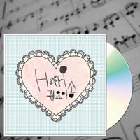 귀요미송 - Single