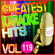 Billy Jean (Karaoke Version) [Originally Performed By Michael Jackson] - Albert 2 Stone