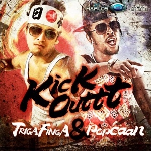 Kick Out - Single Mp3 Download