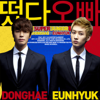 First Love - DONGHAE