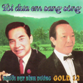 Toi Dua Em Sang Song - EP