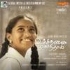 Uchithanai Mukarnthal Original Motion Picture Soundtrack EP