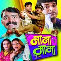 Naach Ganyacha Rang thumbnail
