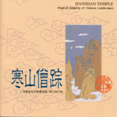 [Download] Hanshan Temple MP3