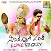 Simpallaag Ond Love Story (Original Motion Picture Soundtrack)