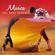 La Concha Flamenca - Chicuelo