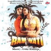 Ramwati (Original Motion Picture Soundtrack) - EP